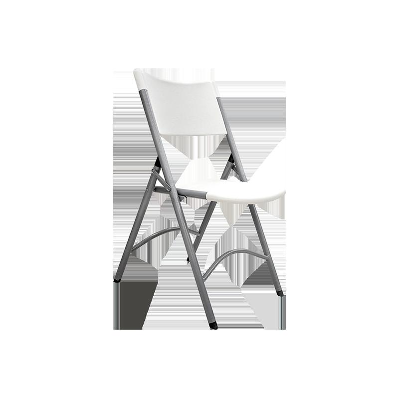 CTX • Folding chair • 1.5 feet (47 cm) • L 47 x D 56 x H 84 cm • White