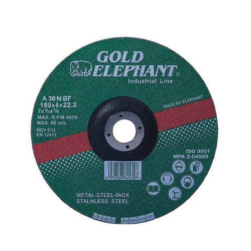 GOLD ELEPHANT